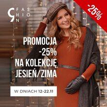 💥Promocja - 25% w dniach 12-22 listopada na całą kolekcję! 💥 Zapraszamy na www.9fashion.pl   #9fashion #9fashion_maternity #ciąża #niemowlę #porod #macierzyństwo #przyszlamama #brzuchatki #momtobe2020 #momtobe #rodzew2021 #rodzew2020 #ubraniaciążowe #modaciążowa #modnamama